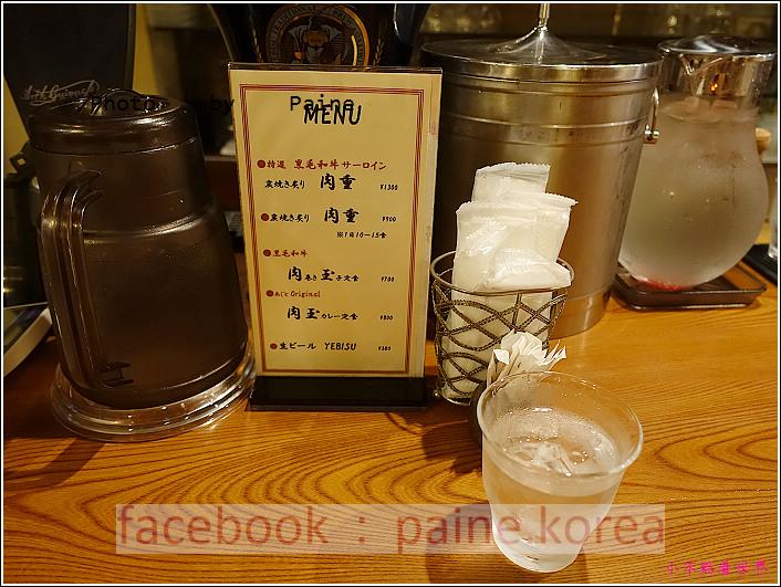 大阪 Dining Ajito (10).JPG