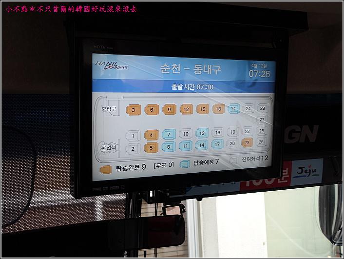 順天到大邱 (5).JPG