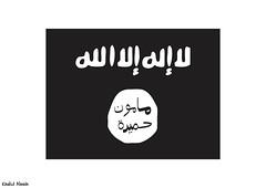 mamon humida (khalid Albaih) Tags: عمر خالد السودان جامعة كركتير حميدة البشير البيه مامون داعش