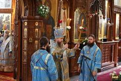 168. The Commemoration of the Svyatogorsk icon of the Mother of God / Празднование Святогорской иконы Божией Матери
