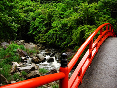 (-Michik-) Tags: bridge red mountains green nature japan stone river japanese stones  nippon   nihon         taisanji sanshinzan