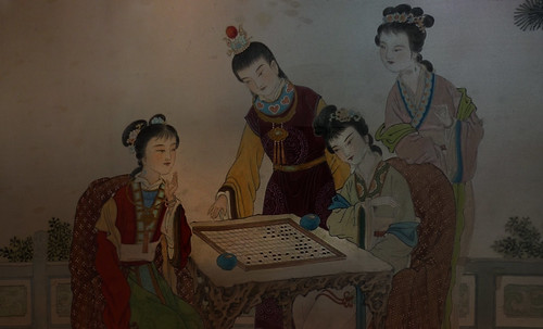 "Xiangqi - Representación de ámbitos Tao • <a style=""font-size:0.8em;"" href=""http://www.flickr.com/photos/30735181@N00/31709944903/"" target=""_blank"">View on Flickr</a>"