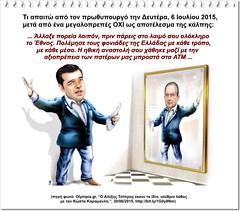 Demands after Greek Referendum (2015.07.06)