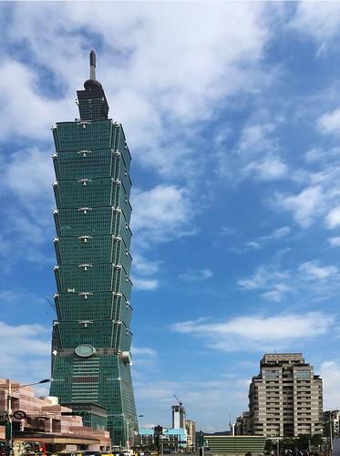 101 Tower Taipei
