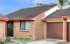 2/29 Blackwood Avenue, Minto NSW