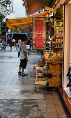 HK Pharmacy (Mansour Obaidi - Photography) Tags: travel people hk man look shop hongkong walk pharmacy buy medicine