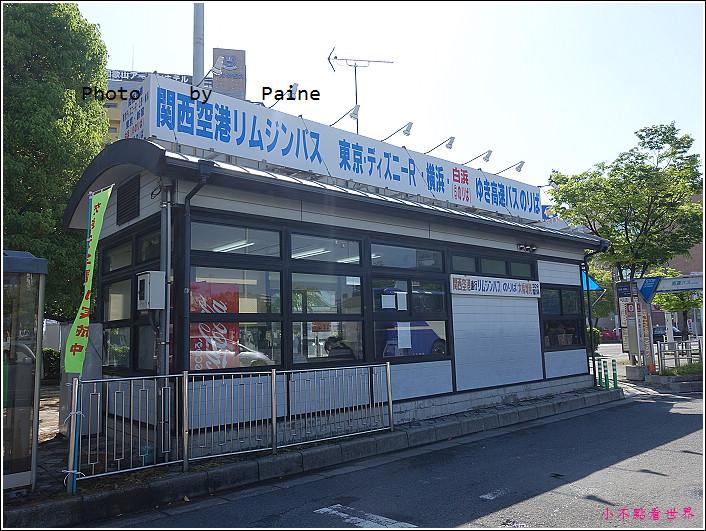和歌山機場巴士 .JPG