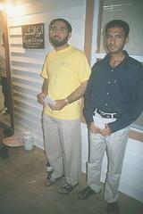 Islamic Center of Northwest Arkansas (Fayetteville, AR)