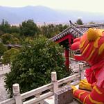 Yushui Dorf