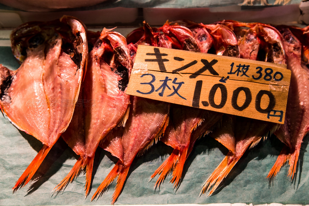 The world 39 s best photos of food and tuna flickr hive mind for Andreas fish market
