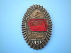 General line Long live  总路线万岁 (Spring Land (大地春)) Tags: badge china mao zedong 中国 亚洲 人 徽章 文化大革命 毛泽东 毛主席 毛泽东像章 社会主义