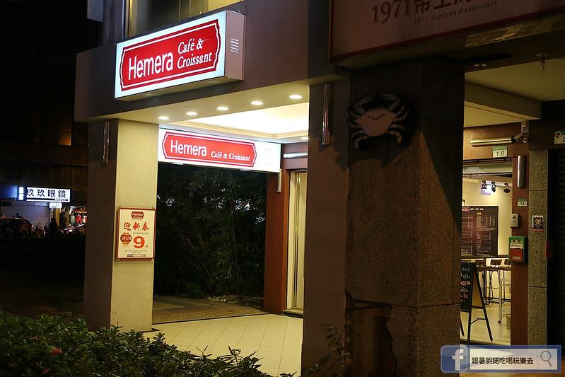 Hemera cafe03