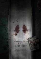 Mourning 悼念 I / III (namelesschina) Tags: 活摘器官 中共 器官 海報 藝術 art poster organ china 共產黨 中國