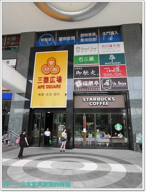 板橋新埔捷運站美食三猿廣場薩莉亞義式料理披薩義大利麵平價聚餐阿一一image002