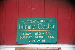 Islamic Center of Forth Smith (Fort Smith, AR)