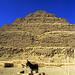 Ägypten 1999 (567) Kairo: Djoser-Pyramide, Sakkara