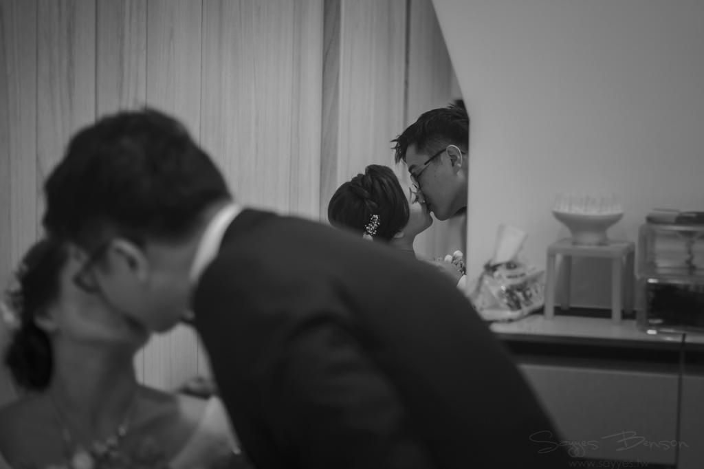 新板彭園會館婚攝