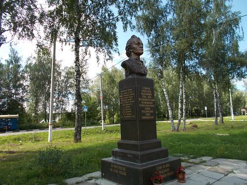 Денежниково, Московская область