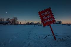 Переход по льду запрещён