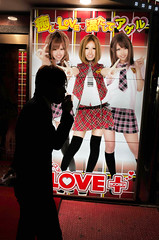 Looking for .... (robbie ...) Tags: love japan ga for tokyo looking district 28mm entertainment short gr ricoh skirts