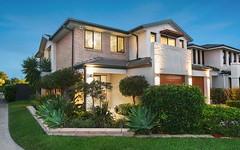 45 Stansmore Avenue, Prestons NSW