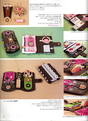 PQT122_10a (HelenPalsson) Tags: magazine japanese quilt patchwork japanesecraftbooks craftbook tsushin patchworkquilttsushin pqt pqt122