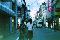 Kyoto Gion (arte_molto_brutta_2) Tags: blue people japan blurry kyoto grainy thebiggestgroup