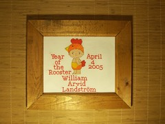 finished framed and ready to go (leftwingedmama) Tags: baby me by crossstitch handmade chinese craft made rooster astrology msh0306 msh03064 thesephotoshavenothingbutmeincommon