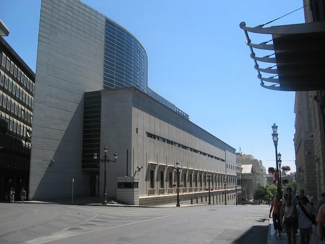 """Carrera de San Jerónimo next to """"Palacio del Congreso"""""""