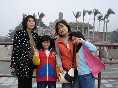 060129-010 (kenming_wang) Tags: family kids