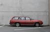 1984 Mitsubishi Sigma (stephen trinder) Tags: stationwagon estate thecarsofchristchurch stephentrinder stephentrinderphotography aotearoa landscape kiwi nz newzealand christchurch christchurchnewzealand 1984 mitsubishi sigma