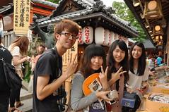 Field trip-Kyoto1