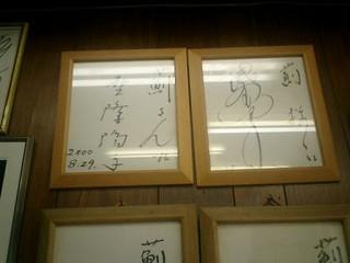 浅野ゆう子 画像5