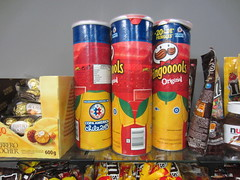 Pringles (Like_the_Grand_Canyon) Tags: travel vacation rio brasil america de janeiro south brasilien amerika brayil sdamerika