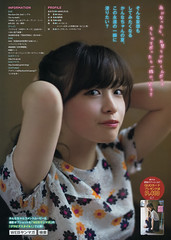 Kanna Hashimotoの壁紙プレビュー