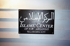 Islamic Center of Northwest Arkansas (Fayetteville, AR)