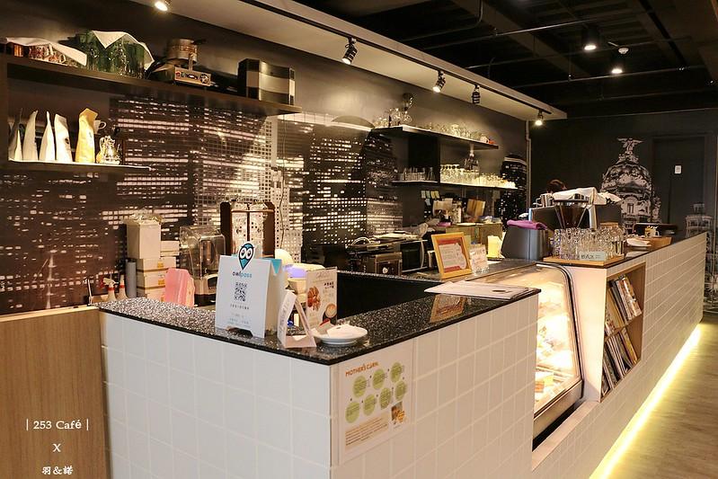 253 Café永康街美食捷運東門站咖啡廳022