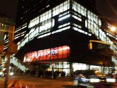 NewNewSchoolNight (MoistAlabaster) Tags: new nyc school night square union nightime thenewschool