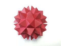 Stellated Augmented Truncated Series(SATS) Cube (hyunrang) Tags: paper origami strip cupola stellated hur truncated sats augmented octagonalface