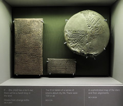 (hummanna) Tags: britishmuseum museum museo británico londres london england travel trip history viaje historia art arte past pasado