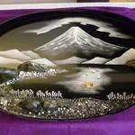 Kumamoto - Bonseki Kunst