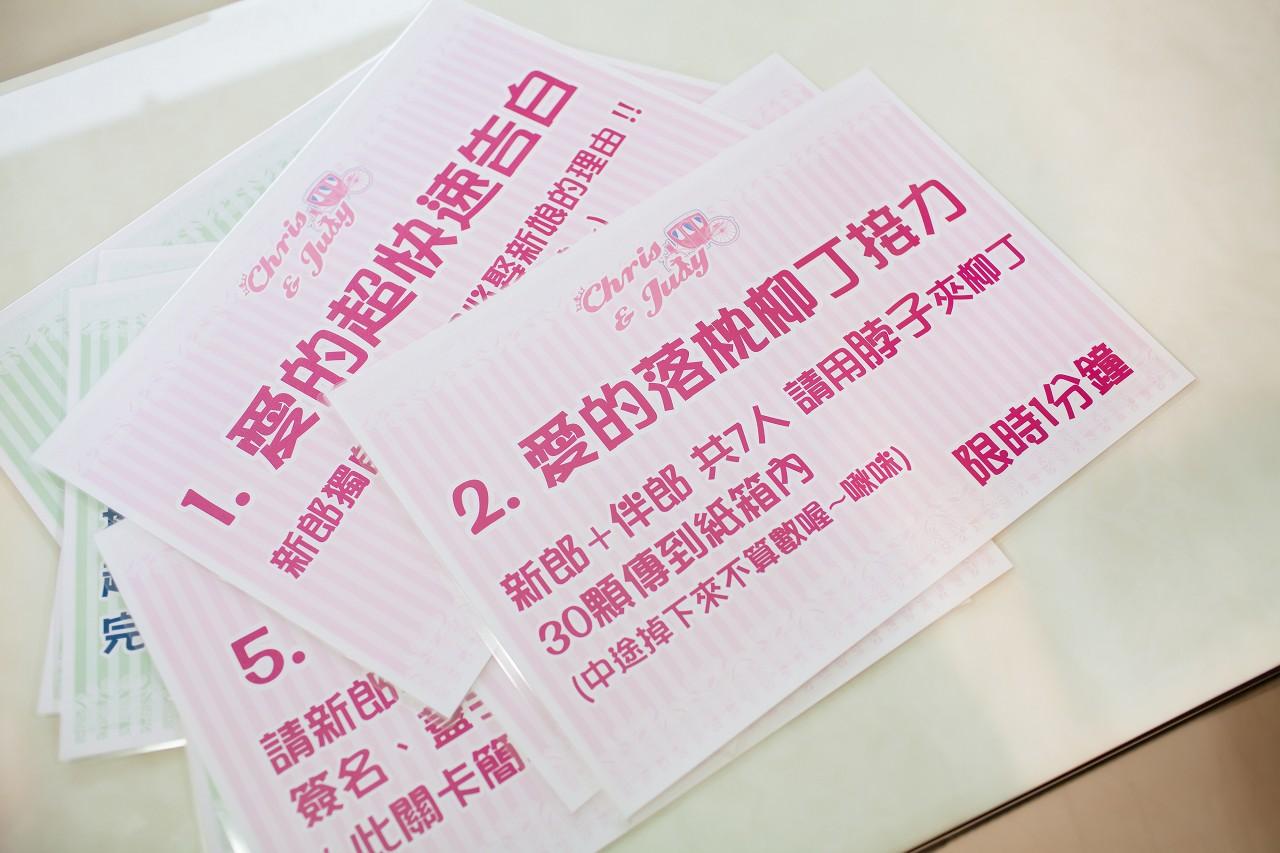 20131229網路大圖-_0005