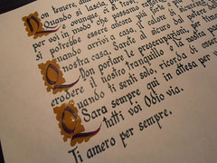 P6070073 (Glassmann Scriptorium) Tags: caligrafia convitesdecasamento glassmannluis glassmannscriptorium manuscritosiluminados glassmanncaligrafias caligrafiamedieval caligrafiadiplomas caligrafiacertificados diplomacidadaniahonoraria caligrafoparanaense manuscriptsdiplom caligrafiaparan luiscarlosglassmann glassmanncalgrafo glassmannpergaminhos calligraphiccoffeeassociationscalligraphiccoffee calgrafoparan calgrafoparanaense calgrafobrasileiro pergaminhocasamento diplomacaligrafia parchmentcalligraphy