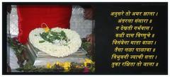 swapnil Kapsikar_75 (swapnil.kapsikar) Tags: swapnil pandharpur wari abhang mauli varkari dnyaneshwar kapsikar