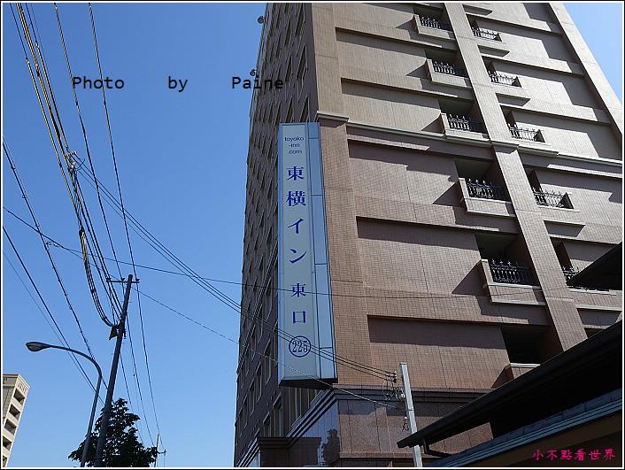 和歌山東橫INN (27).JPG