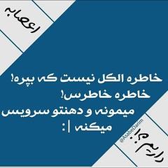 ...            .                             (shahingh58) Tags: