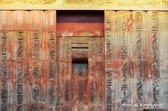 False door of Ptahshepses (konde) Tags: falsedoor 5thdynasty oldkingdom ptahshepses hieroglyphs art architecture britishmuseum ancient saqqara