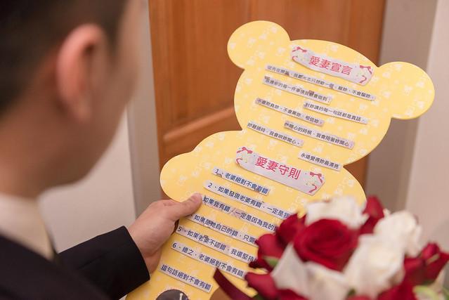 三重彭園, 三重彭園婚宴, 台北婚攝, 紅帽子, 紅帽子工作室, 婚禮攝影, 婚攝, 婚攝紅帽子, 婚攝推薦, 彭園婚攝, Redcap-Studio-69