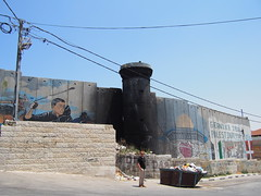 The Wall, Bethlehem!