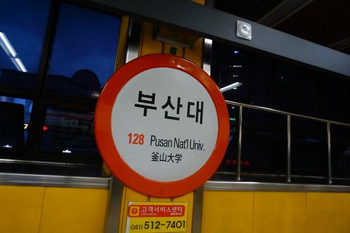 RE_ASIA_N,CN_KOREA,SEL【遊記/釜山】釜山大學商圈&超多汁厚切粗鹽烤三層肉